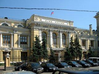Центробанк создает фонд плохих долгов на 1,1 трлн рублей