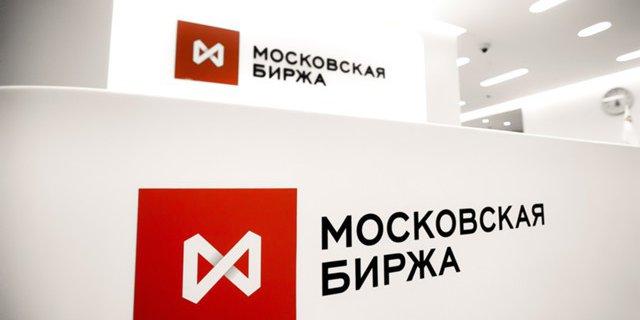 Мосбиржа размещает первые рублевые структурные облигации по российскому праву