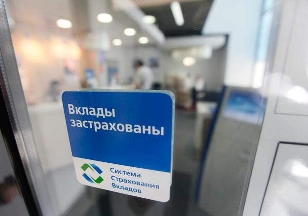 АСВ за 1-1,5 года хочет отказаться от банков-агентов при выплате страхового возмещения