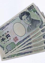 Йена обошла все основные валюты в I квартале
