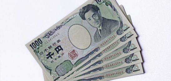 Йена валюта