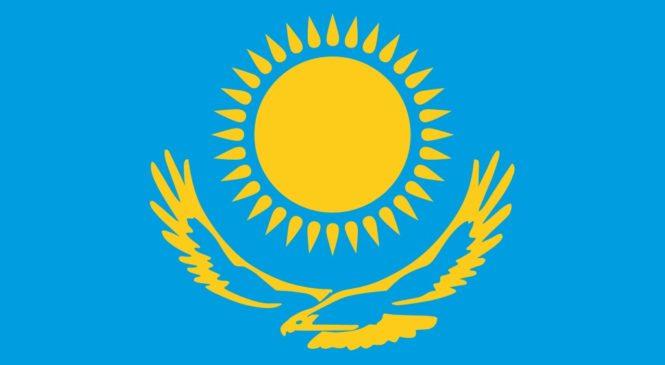 """S&P подтвердило рейтинги Казахстана на уровне """"ВВВ-"""""""