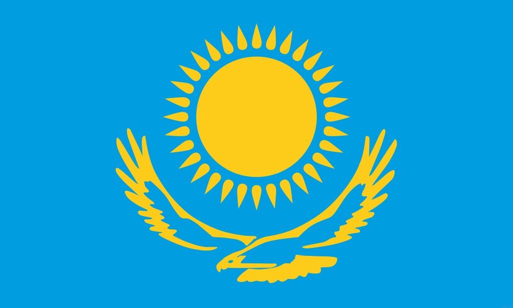 Нацбанк Казахстана вновь сохранил базовую ставку на уровне 9% годовых