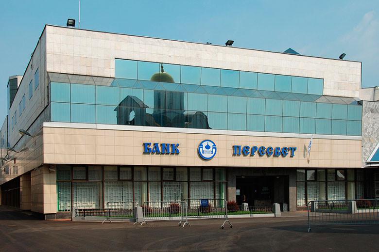 Оздоровление банка «Пересвет» обойдется на 33 млрд руб. дороже