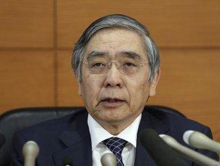Годовая инфляция в Японии в декабре ускорилась до 0,8% – больше прогноза