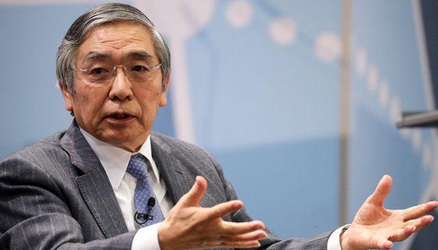 Банк Японии ожидаемо сохранил процентную ставку на отрицательном уровне