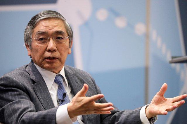 Япония сохранила процентную ставку на отрицательном уровне