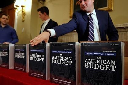 американский бюджет