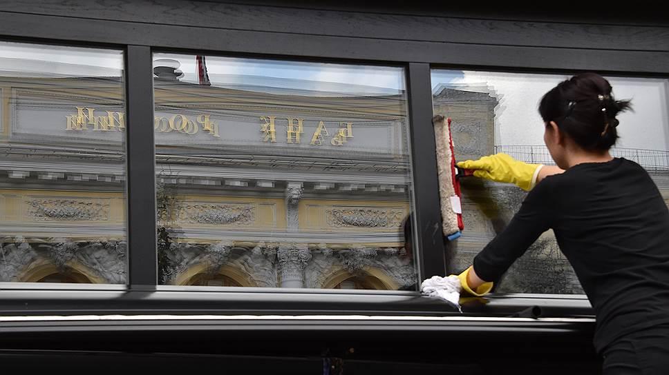 """Банк России отозвал лицензию у """"Международного коммерческого банка"""""""
