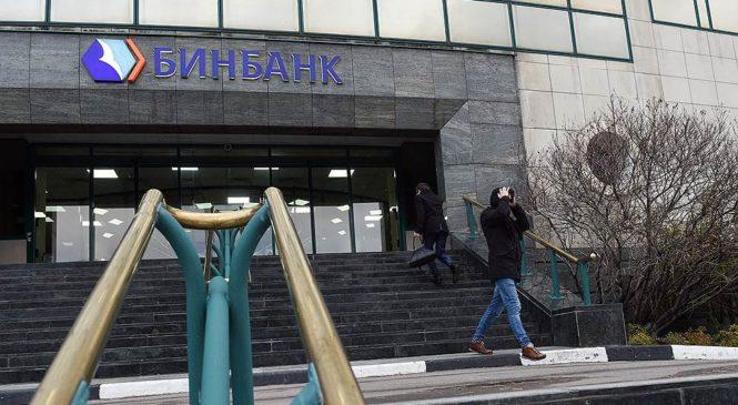 ЦБ назвал сроки и суммы объединения «Открытия» и Бинбанка