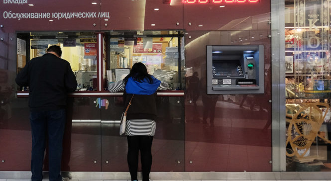 Максимальная ставка топ-10 банков по вкладам в III декаде декабря выросла до 7,43%