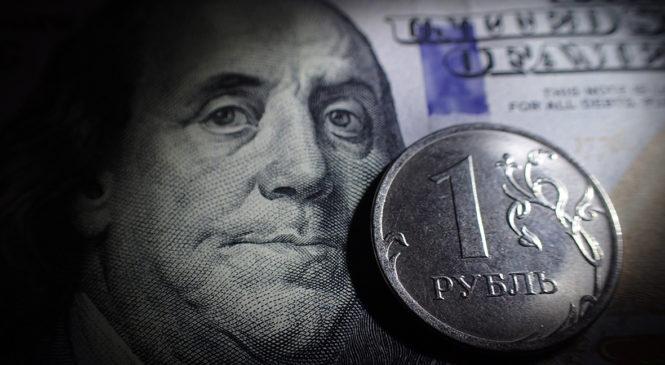 Citibank: Доля нерезидентов в ОФЗ при санкциях на госдолг РФ составит 21% к концу 2019 г