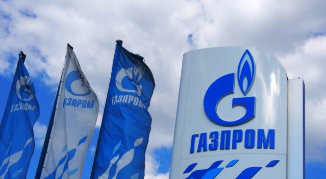 «Газпром» планирует разместить 5-летние евробонды в евро