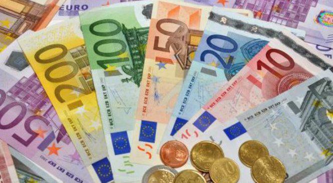 ЕЦБ придется принимать новые меры стимулирования экономики при низкой инфляции