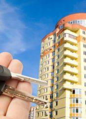 Страховка для ипотеки: какие риски страхуются и зачем?