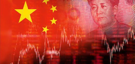 китай экономика