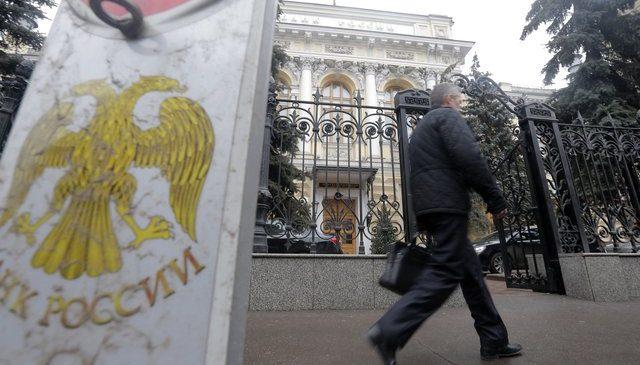 Moody's назвало наиболее уязвимые к росту ставок по депозитам банки