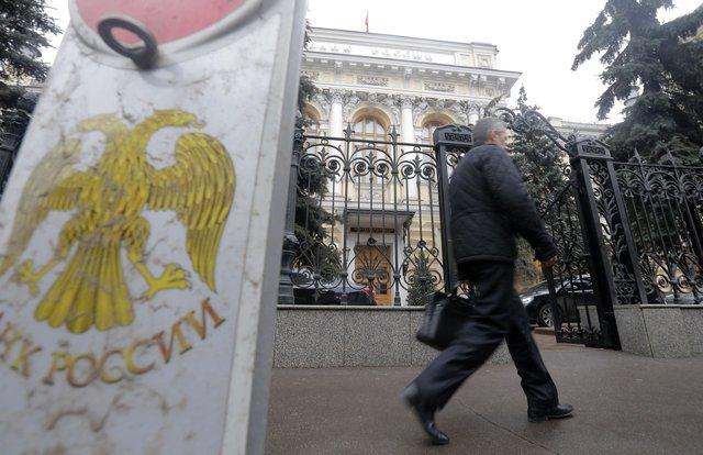 До 35 российских банков могут лишиться лицензии