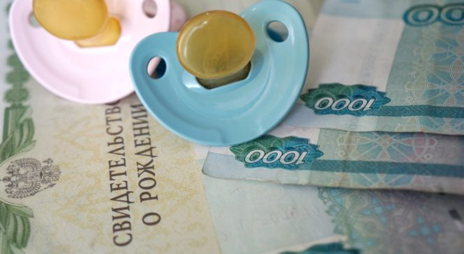 Путин поручил подготовить поправки о субсидировании ипотеки семьям с детьми