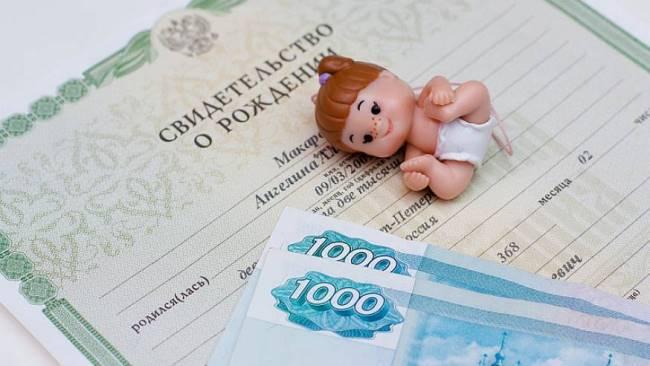 Правительство России утвердило дополнительные выплаты семьям с детьми