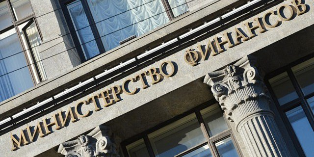 Минфин РФ планирует регулярно размещать инфляционные ОФЗ