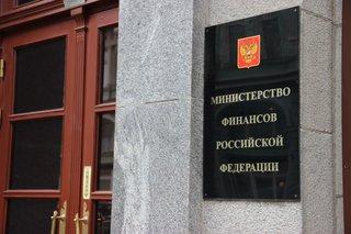 Минфин разместил инфляционные ОФЗ на 10,8 млрд рублей при спросе в 29,2 млрд рублей