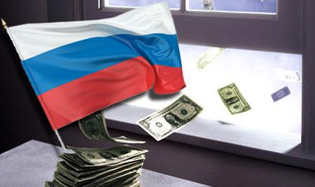 Отток иностранного капитала с рынка акций РФ в апреле замедлился