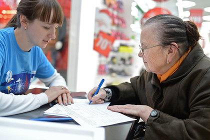 ПФР утвердил назначение страховой пенсии по старости автоматически