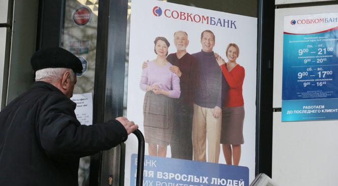 Совкомбанк и РосЕвроБанк создадут третий по активам частный банк в России