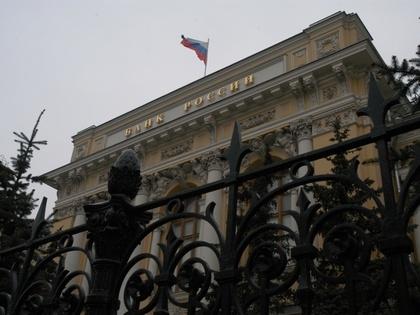10 интересных фактов о Банке России
