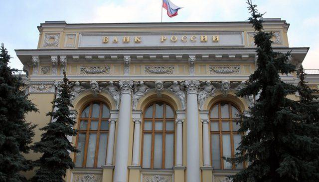 Сбербанк ожидает повышения ставки ЦБ РФ на 0,25 п.п. на ближайших заседаниях
