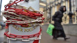 кол-во банков в РФ
