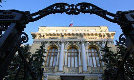 Особенности золото-валютных резервов Банка России