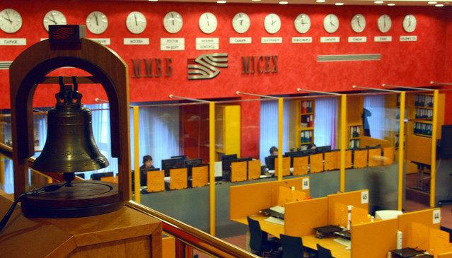 10 интересных фактов о Московской бирже