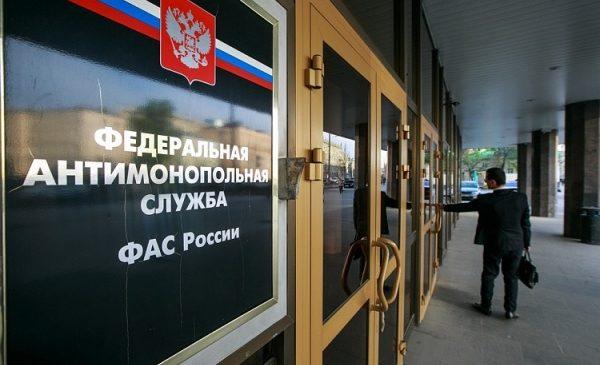 """ФАС готова одобрить покупку Сбербанком """"Яндекса"""""""