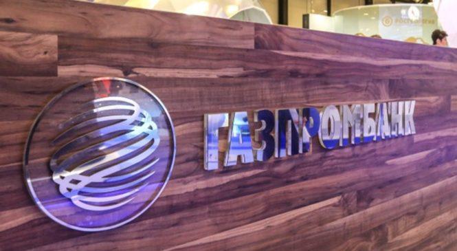 """""""Газпром"""" планирует разместить 10-летние облигации в иенах"""