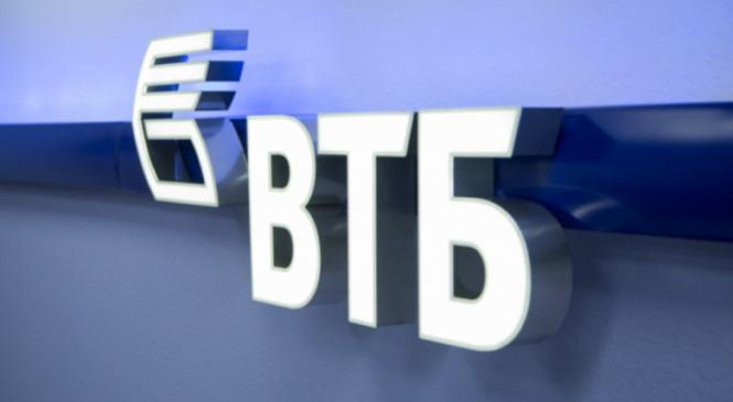 ВТБ повысил ставки по депозитам в долларах на 0,25-0,7 п.п.