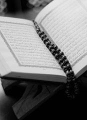 Как работает исламский банкинг?
