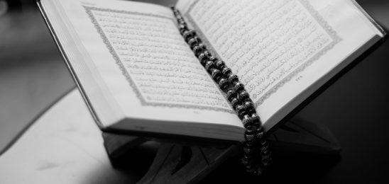исламский банкинг