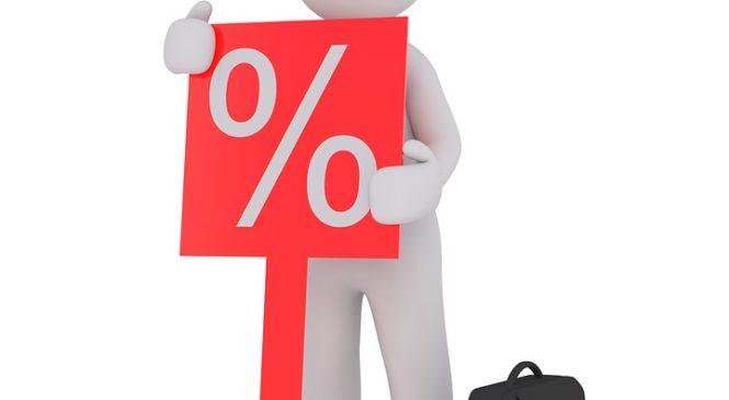 """Программа 6,5%"""" для малых предпринимателей может быть продлена на 2019 г"""
