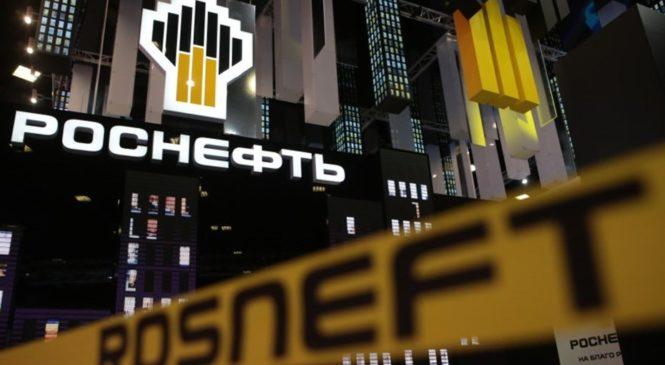 """Сечин заявил, что ВТБ не кредитовал покупку катарским QIA акций """"Роснефти"""""""