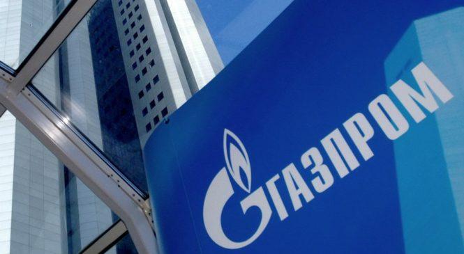 """ВТБ продлил до 2023 г кредитную линию """"Газпрому"""" на 30 млрд руб"""