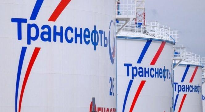 «Транснефть» выплатит 55 млрд рублей дивидендов