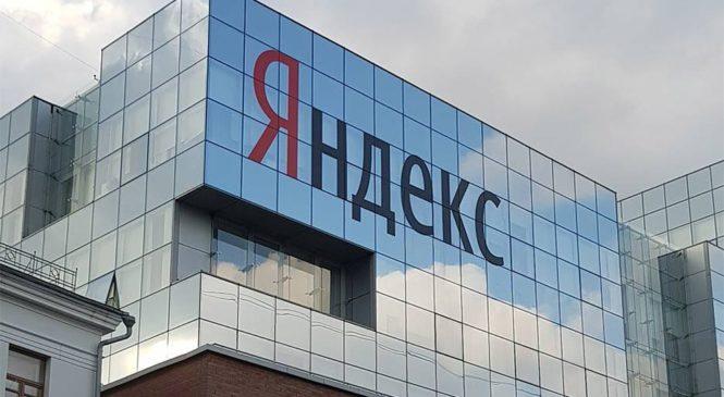 """""""Яндекс.Деньги"""" подключились к Системе быстрых платежей"""