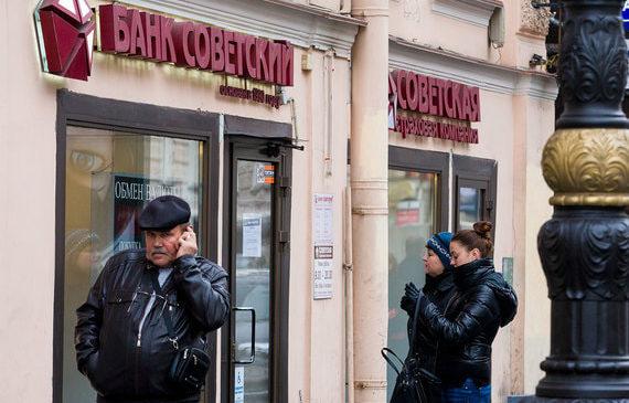 МВД заподозрило руководство банка «Советский» в крупном хищении