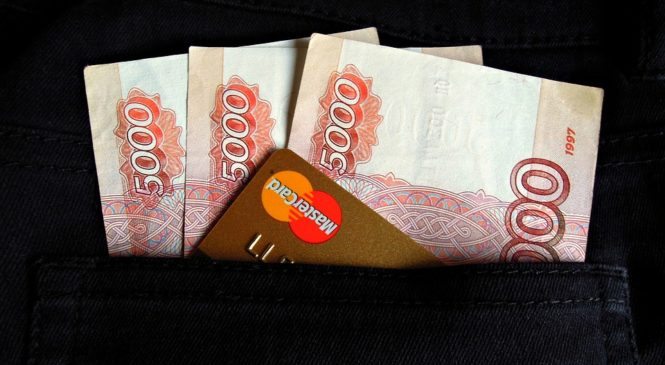 Варианты отправки платежей в системе ЦБ