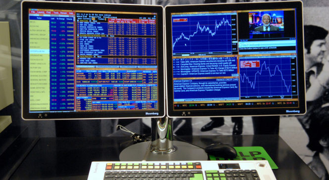 Торговые терминалы для корпораций (Bloomberg иReuters)