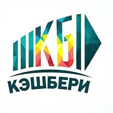 """Число пользователей """"Кэшбери"""" оценивается в сотни тысяч, ущерб – в 1-3 млрд руб"""