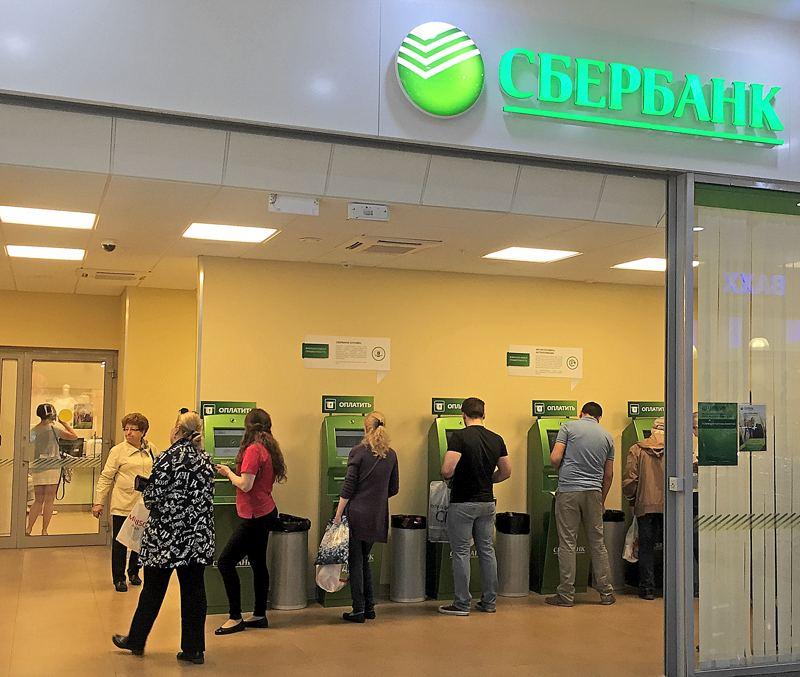 снижение ставки через сбербанк онлайн