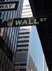 Крупнейшие торговые биржи мира и их особенности